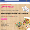 App on Facebook &#8211; Boonthavorn Love Festival